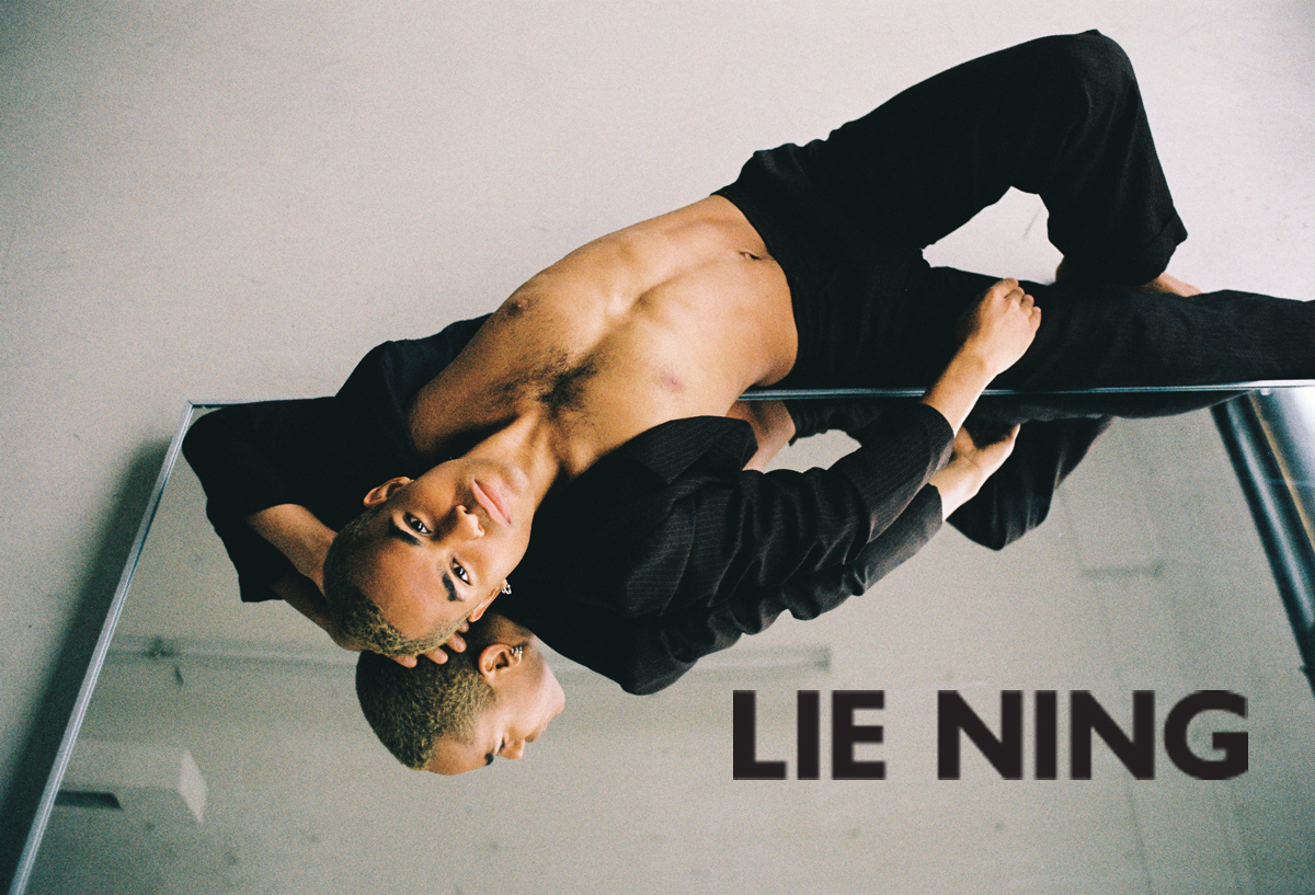 Lie Ning (Credit Isabel Hayn)
