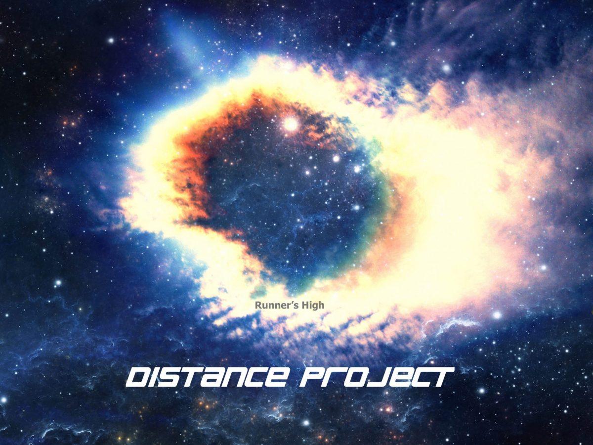 Distance Project – Runner's High
